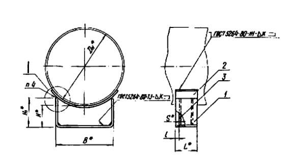 ТС-624.000СБ - опора скользящая приварная.